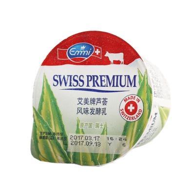 Emmi Swiss Premium Yogurt Aloe Vera 100g