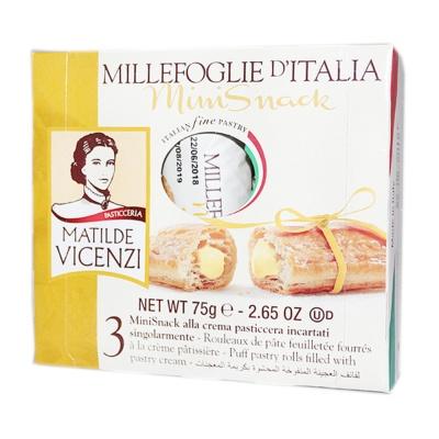 Matilde Vicenzi Mini Creamy Biscuits 75g