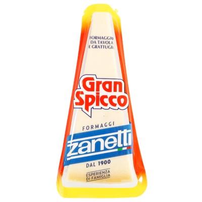 Zanetti Parmesan Cheese 200g