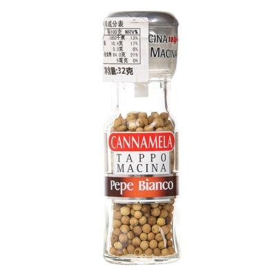 Cannamela White Pepper Grinder 32g