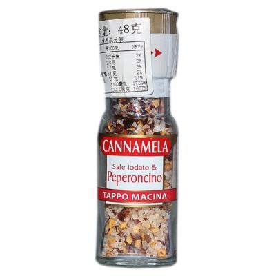 Cannamela Iodized Sea Salt And Chili 48g
