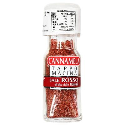Cannamela Hawaii Alea Red Salt Grinder 6g