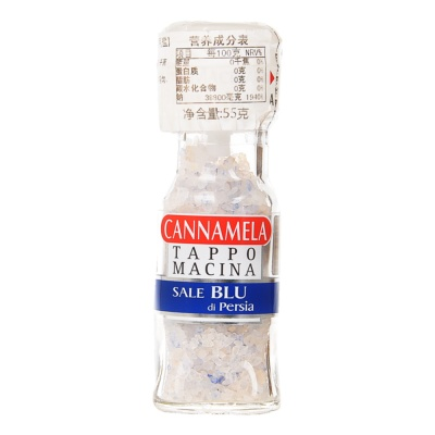 Cannamela Persian Blue Sea Salt Grinder 55g