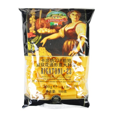 Campagna Rigatoni 23# Traditional Home Style Pasta 500g