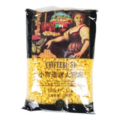 Campagna Chifferi 53# Pasta 500g