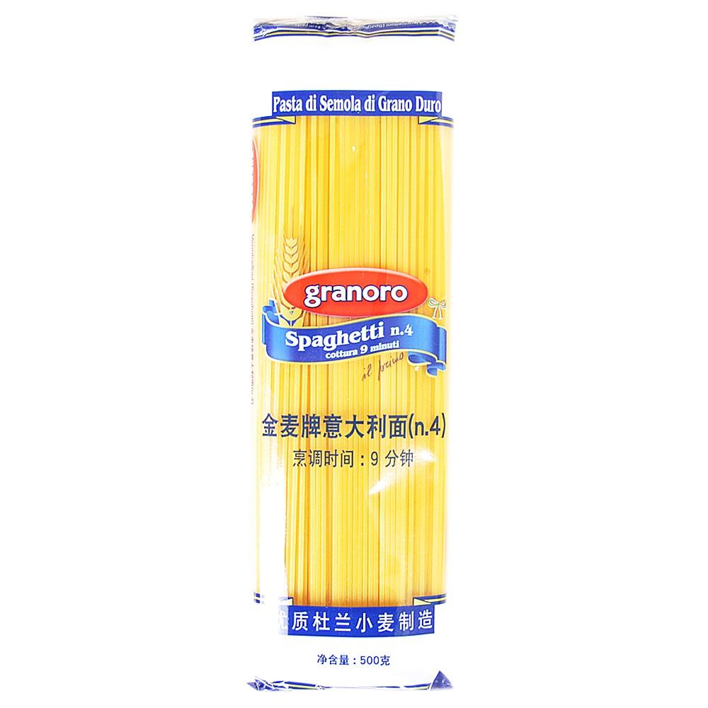 Granoro Italian Pasta 500g