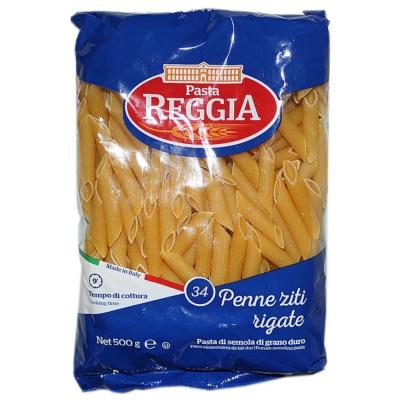 Reggia 48 Penne Ziti Rigate Pasta 500g