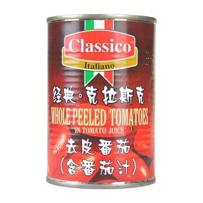 Classico Whole Peeled Tomatoes 400g