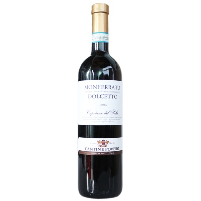 Barbera D'asti Dry Red Wine 750ml
