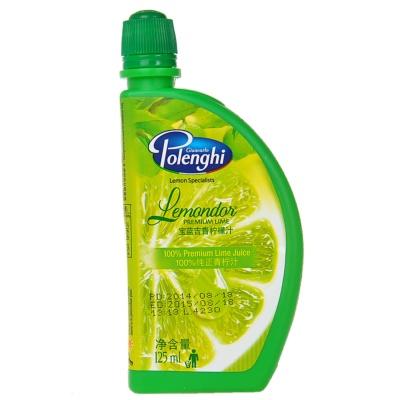 Polenghi Lemondor 100% premium Lime Juice 125ml
