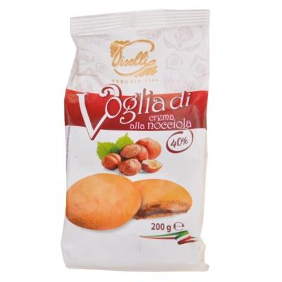 Perugia Hazelnut Cream Biscuits 200g