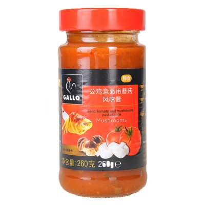 Gallo Tomato and Mushroom Pasta Sauce 260g