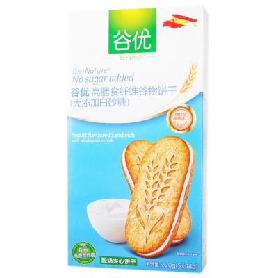 Gullon Diet Nature No Sugar Added Yogurt Flavoured Sandwich With Wholegrain Cereals 220g
