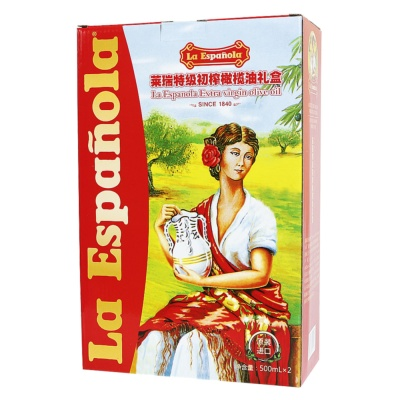 La Espanola Extra Virgin Olive Oil(Gift Box) 2*500ml