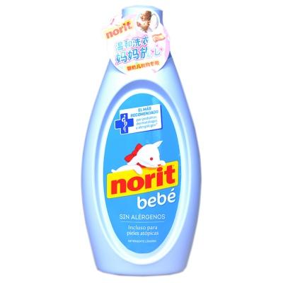 NORIT柔顺洗衣液(婴幼儿衣物专用) 750ml