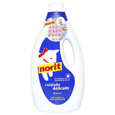 Norit softening liquid detergent(hand wash apply) 1.25L