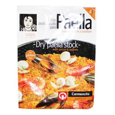 Carmentcita Dry Fish Stock For Paella 45g
