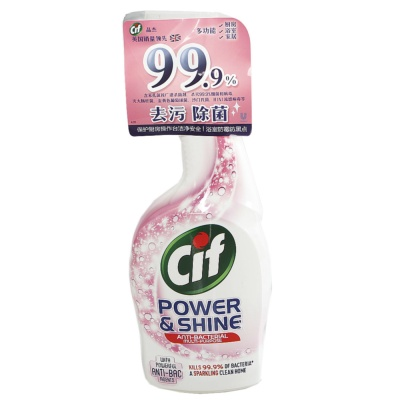 Cif Power&Shine Cleaner(Anti-bacterial Multi-purpose) 700ml
