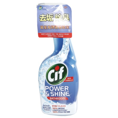 Cif Power&Shine Cleaner Spray 700ml