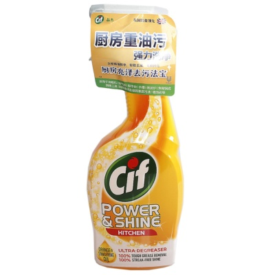 Cif Power&Shine Cleaner (kitchen) 700ml