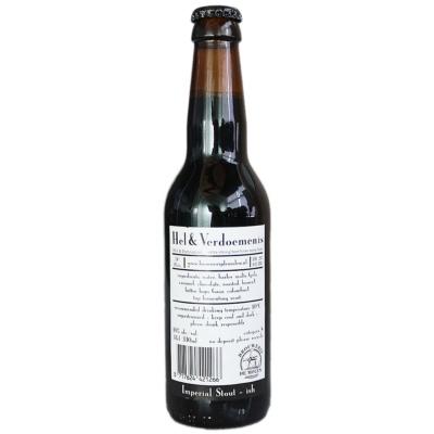 Hel& Verdoemenis Beer 330ml