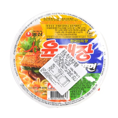 Nongshim Beef Flavored Instant Noodles 86g