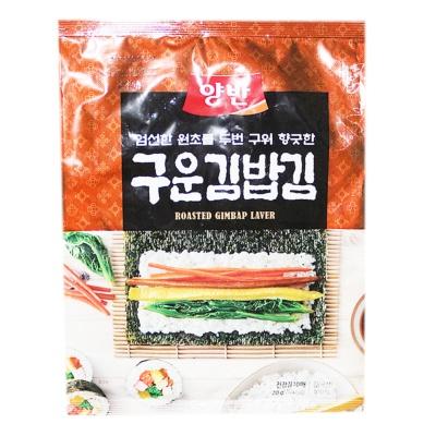 Dongwon Roasted Gimbap Laver 20g