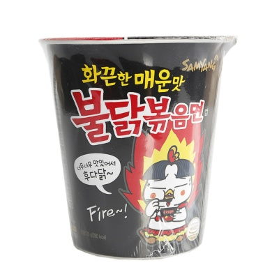 Samyang Turkey Noodles (Spicy) 105g
