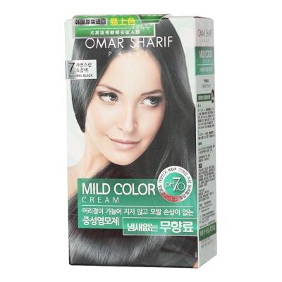 Omar Sharif Mild Color (Brown Dark)