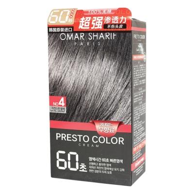 Omar Sharif 60 Seconds Presto Color Cream NO4 2*60g