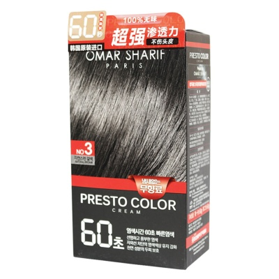 Omar Sharif Mild Color Cream(Natural brown)