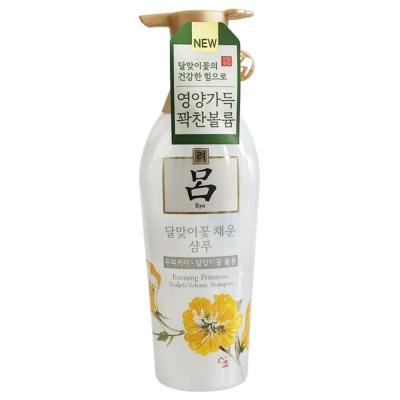 Ryo Evening Primrose Scalp&Volume Shampoo(White) 400g