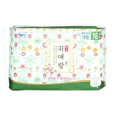 Sofy Sanitary Napkins(Night) 29cm*18p