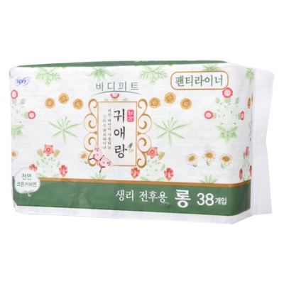Sofy Panty Liners 38p