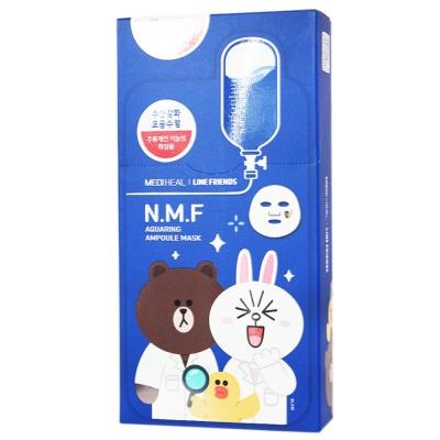 Mediheal Aquaring Ampoule Mask 10*27ml