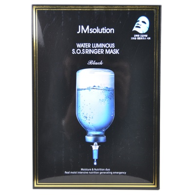 JMSolution Water Luminous S.O.S Ringger Mask 10*35g