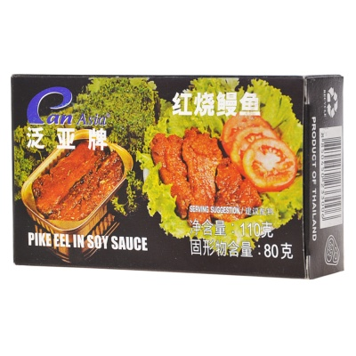 Can Asia Pike Eel in Soy Sauce 110g