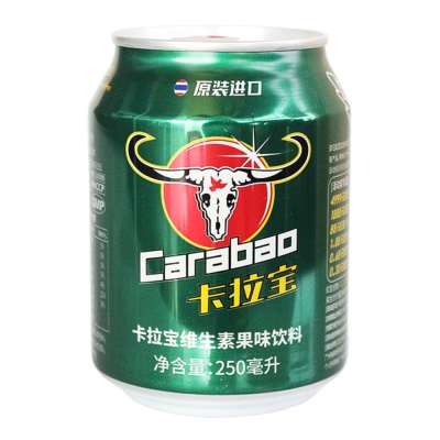 Carabao Vitamin Fruit Drink 250ml