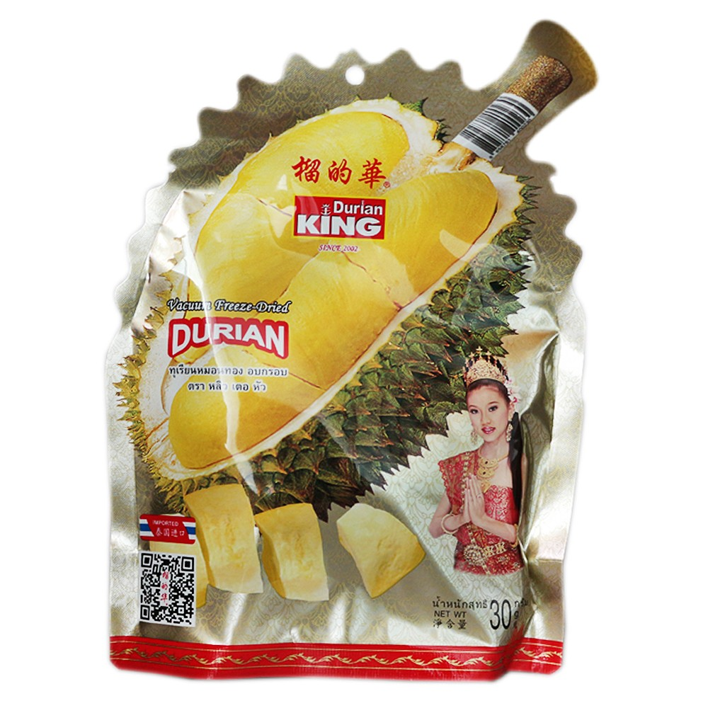 Durian King Vacuum Freeze-Dried 30g