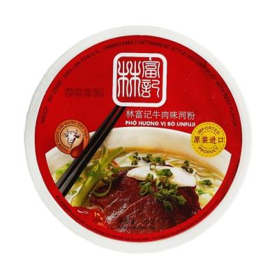 Linfuji Beef Flavor Rice Noodle 76g