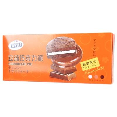 Limo Chocolate Pie (Creamy) 130g