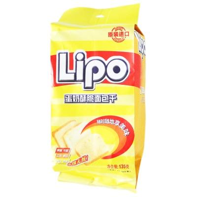 Lipo Egg&Milk Crisp Bread Dry 135g