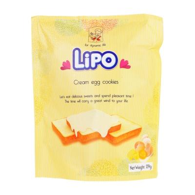Lipo Cream Egg Cookies 129g