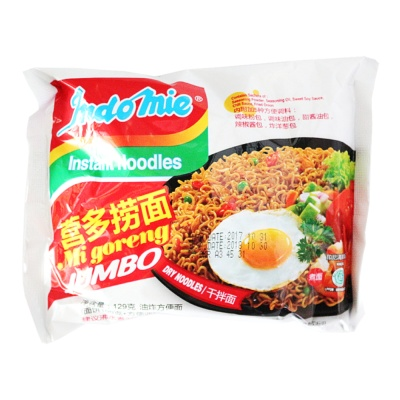 Indo Mie Instant Noodles 129g