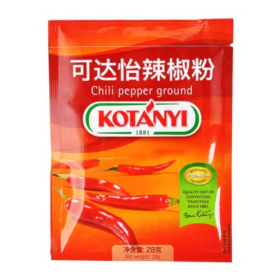Kotanyi Chili Powder 28g