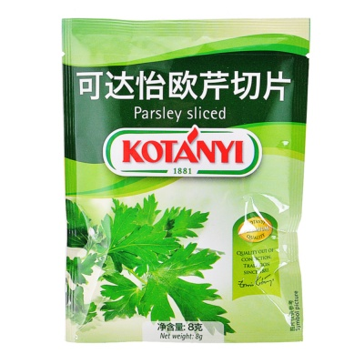 Kotanyi Sliced Parsley 8g