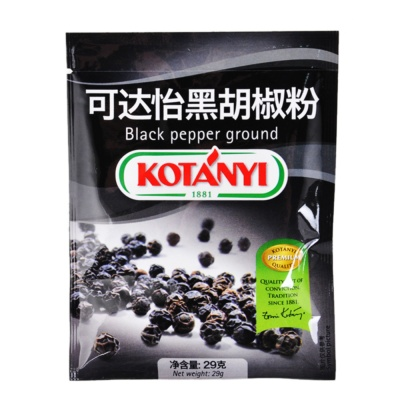 Kotanyi Black Pepper Powder 29g