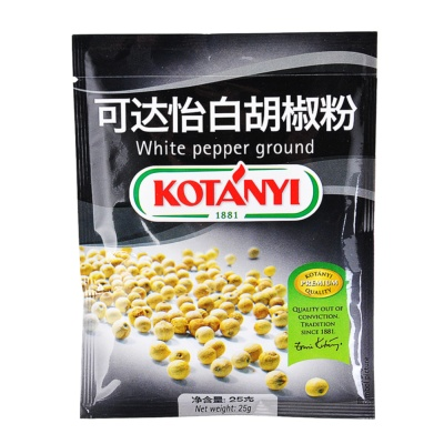 Kotanyi White Pepper Ground 25g