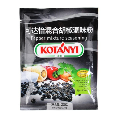 Kotanyi Pepper Mixture Seasoning 23g