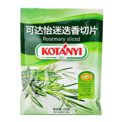 Kotanyi Rosemary Sliced 25g